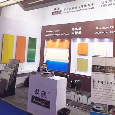 Spring at the Canton Fair in 2017