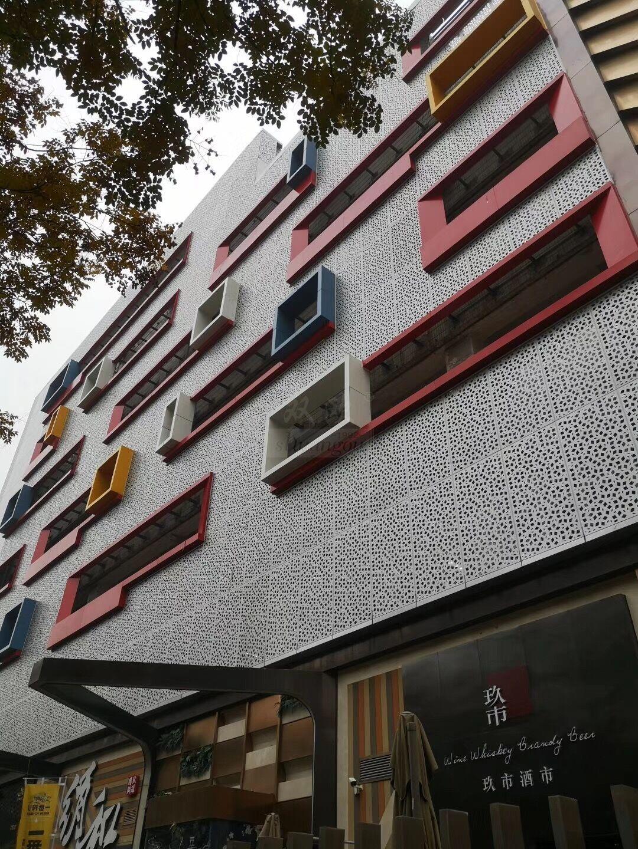 Fire-Proof Aluminium Composite Panel